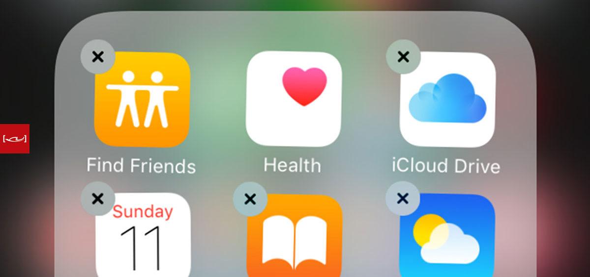 TD designBlog - iOS 10 delete stock apps